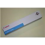 Toner Cartridge C-exv2 Cyan