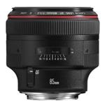 Fixed Focal Length Lens Ef 85mm F/1.2 L II Usm