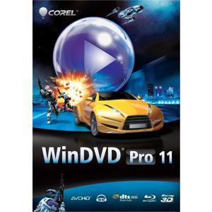 Windvd Pro (v11.0)