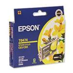 Ink Cartridge T0474 Yellow - Blister Pack