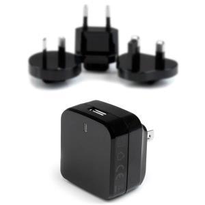 USB Quick Charge 2.0 Wallcharger Black 110v/220v